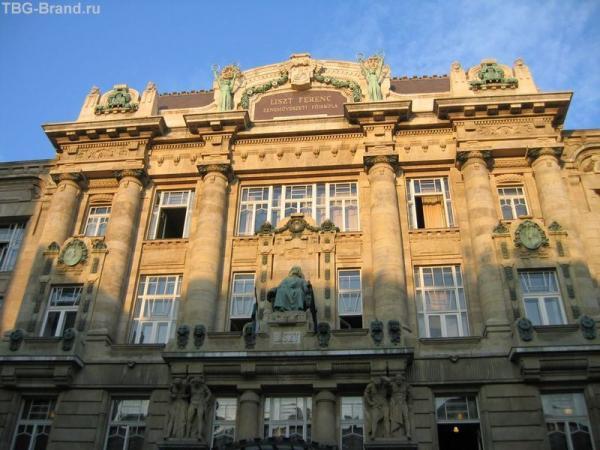 Будапешт. Консерватория