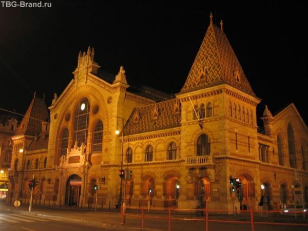 Будапешт. Центральный рынок
