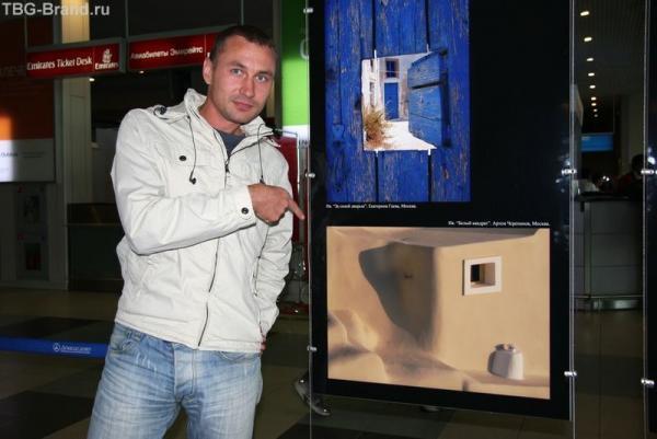 """21.09.2008. Домодедово. Выставка """"Киклады. Island Hopping"""""""