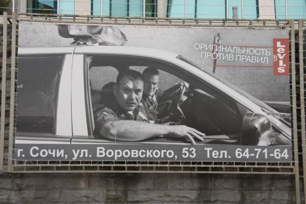 """Круиз """"Южное созвездие"""". Россия. Сочи"""