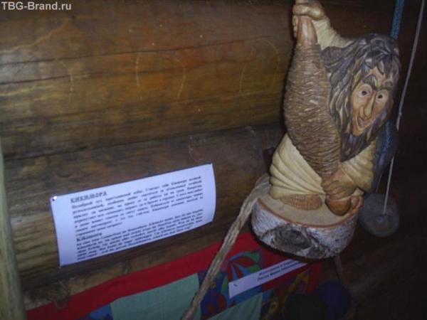 Кикимора в музее привидений