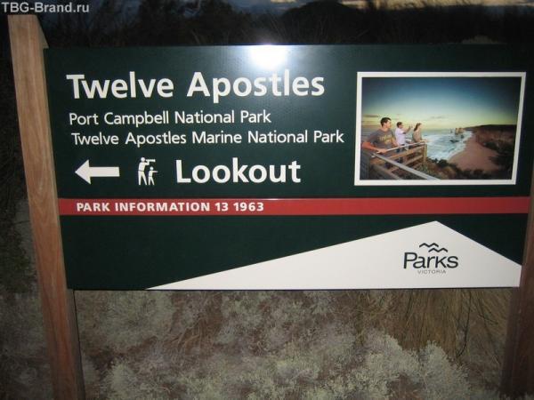 указатель на смотровую площадку 12 апостолов