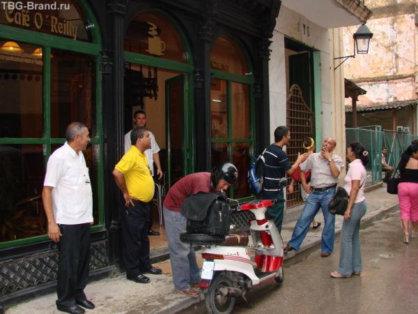 Гаванцы
