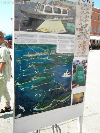 Ровинь. Информация о морских прогулках по островам - а их здесь аж 22. Есть что посмотреть :)