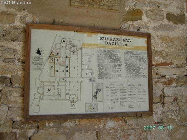 План комплекса (I - базилика, J - двор, К - крестильня с купелью)