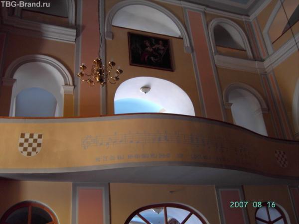 Оточац. Собор Св. Троицы
