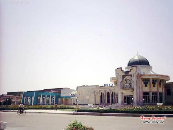 Вокзал в Коканде