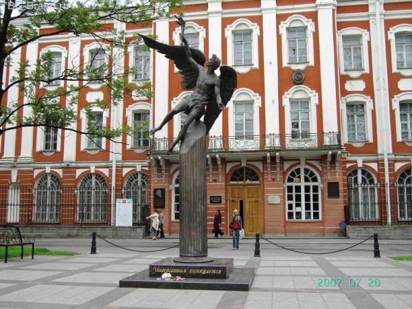 Памятник Универсантам у Двенадцати коллегий