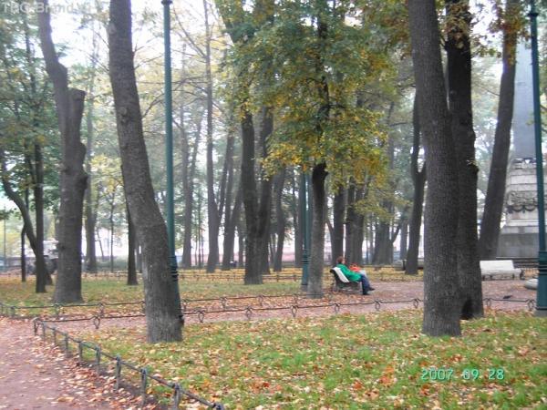 Румянцевский садик