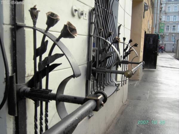 Свежие розы со Стремянной