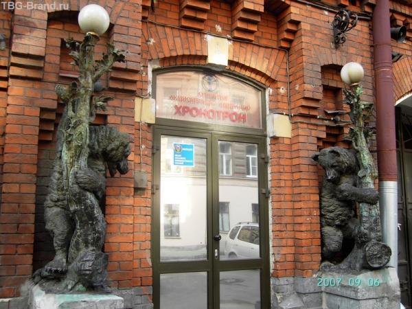 Медведи. Улица Достоевского