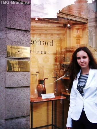 Музей Fragonard