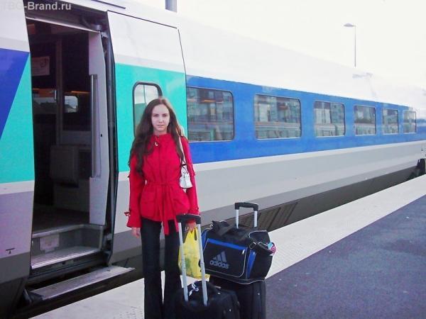 Наш TGV
