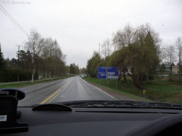 Дождь. Дорога № 6