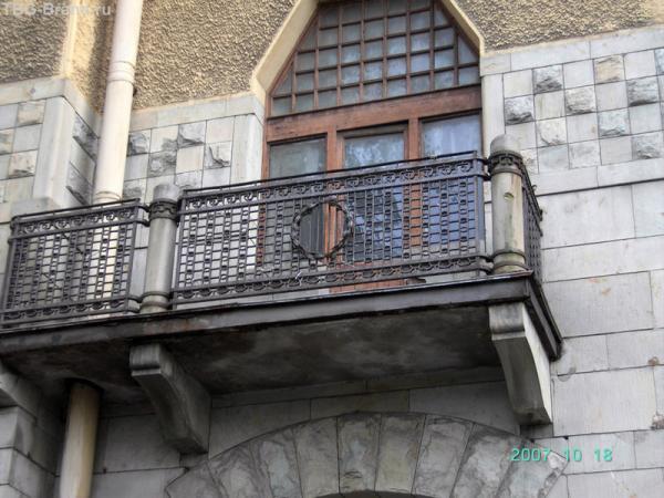 Дом Лидваля