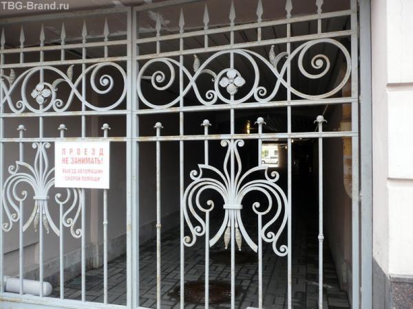 ул. Марата, дом 6 - ворота