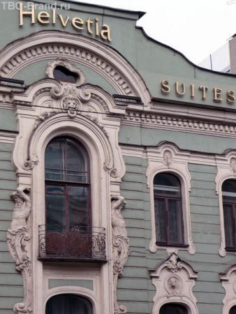 дом №11 - дом Муравьевых; генконсульство Швейцарии; гостиница Helvetia