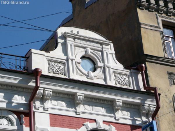 дом № 63 - дом К. Зигеля