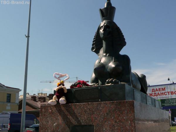 Веточка и сфинкс Шемякина