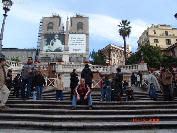 Испанская лестница