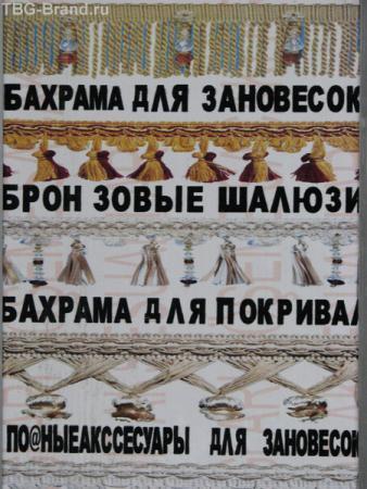 Ай, русская языка...