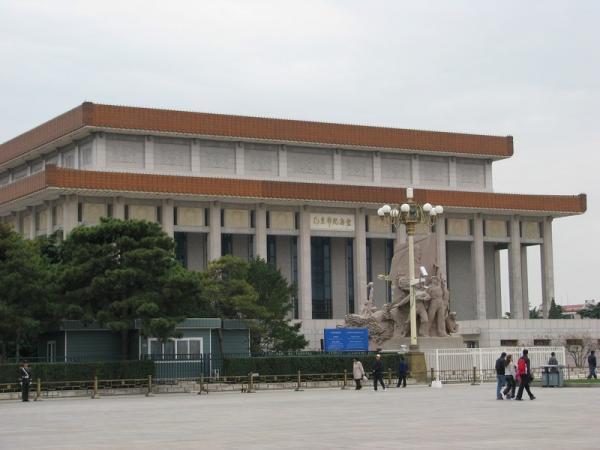 Мавзолей Мао Цзе Дуна