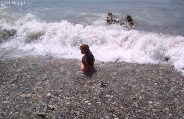 Окунись в волшебные волны!