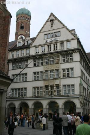 Торговый дом HIRMER