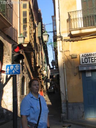 Улица Апунтадорес
