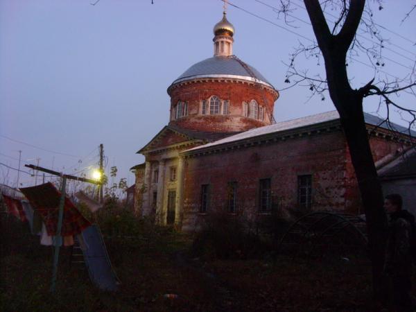церковь Николы Ратного