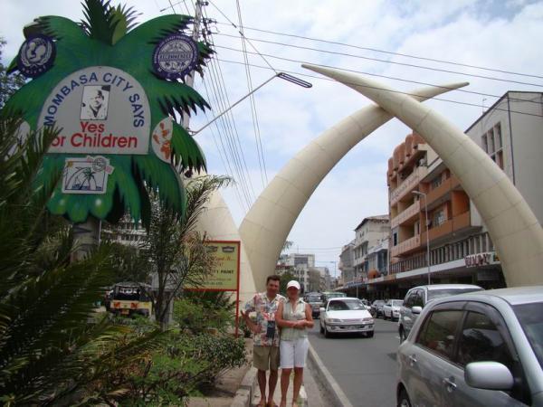 Центральная улица Момбасы