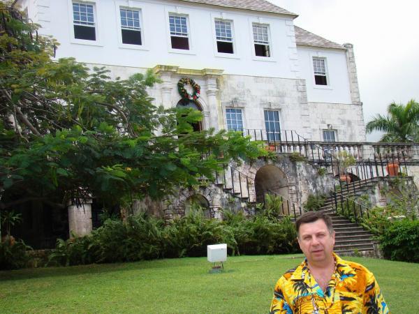 Усадьба Роуз Холл Грейт Хаус (остров Ямайка)
