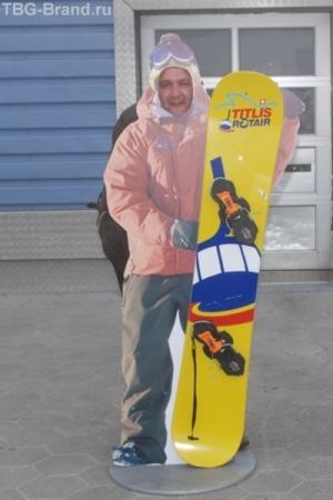 можно покататься на сноуборде, ну или сделать вид, что ты катался