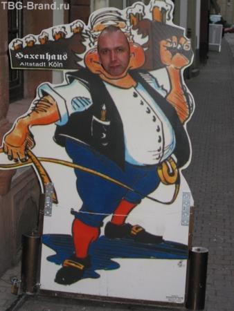 Кёльн, у любимого кабака