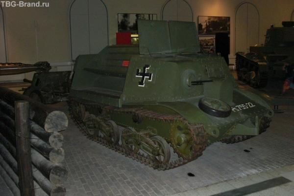 Военный музей. Они воевали на той стороне.