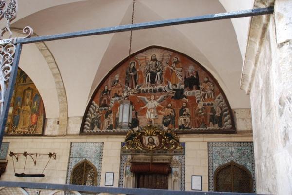 И Армянская церковь.