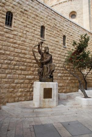 Памятник царю Давиду.