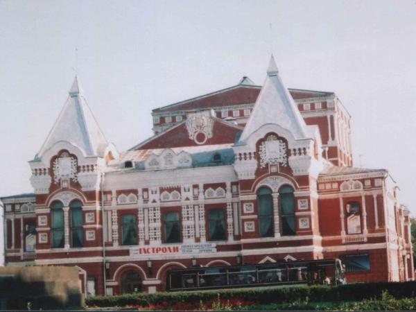 Самарский театр драмы
