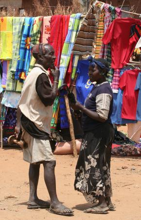 Рынок в Кей Афар