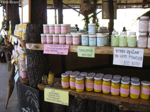 тайская народная аптека