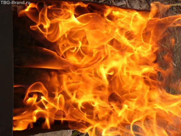еще огонь