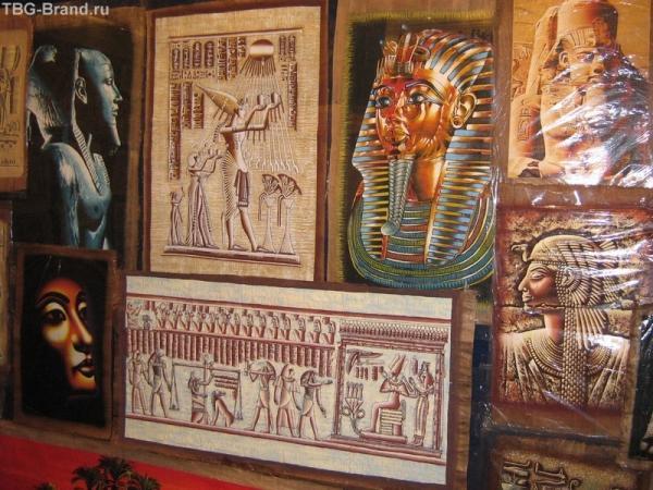 Папирусная лавка