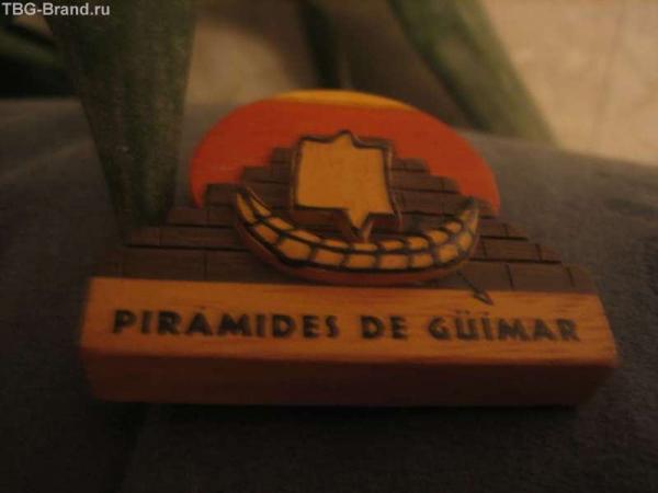 Гиюмар
