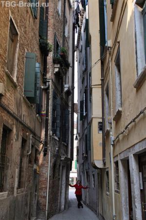 Calle Pedrucchi
