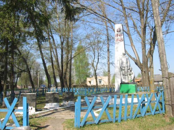 Погибшим жителям деревни Якшицы