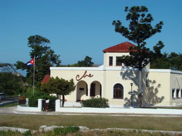 Первый штаб Че