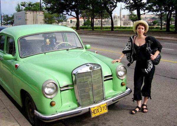 Я и Куба