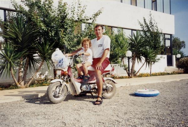 Втот год на Кипре я отдыхал с семьей