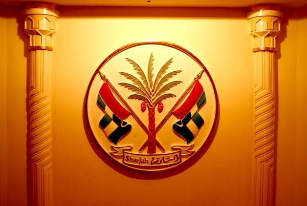 герб Шарджи