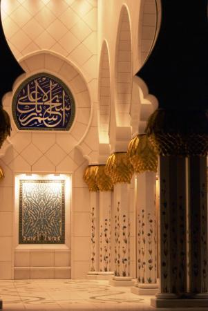 мечеть шах заед